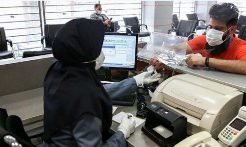 ساعت کاری بانکهای خصوصی در نیمه دوم سال اعلام شد