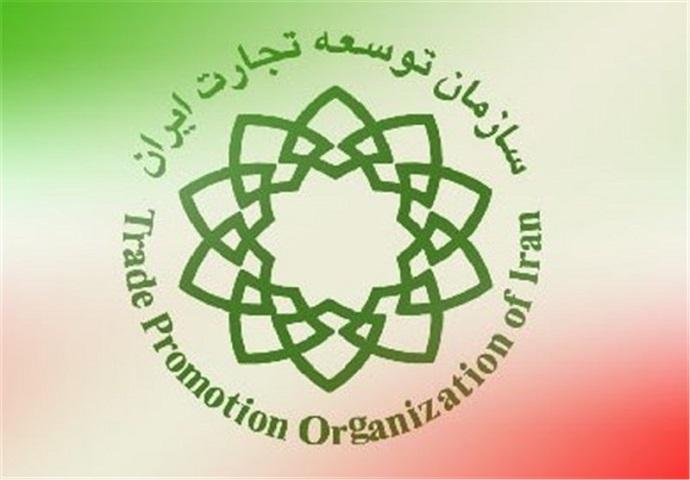 رئیس جدید سازمان توسعه تجارت منصوب شد