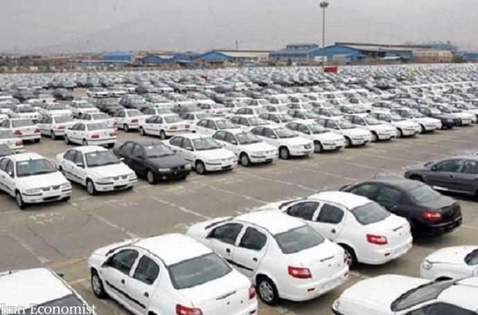 طرح ساماندهی می تواند بازار خودرو را آرام کند؟