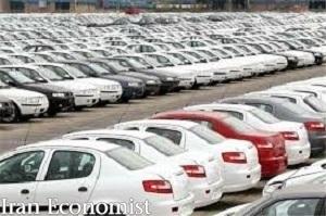 قیمت خودرو در بازار آزاد ۲۷ شهریور
