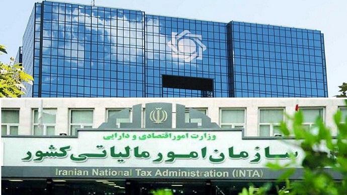 ۵ میلیون کارتخوان و درگاه بانکی منتظر تصمیم سازمان مالیاتی