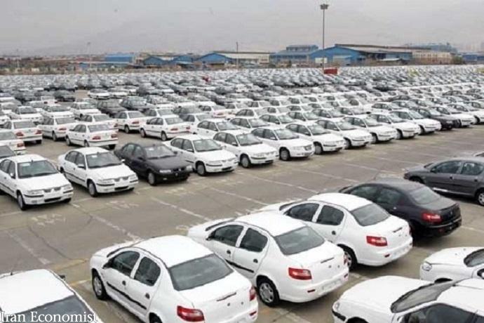 طرح دیگری برای کنترل بازار خودرو وجود دارد یا خیر؟