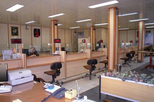 لزوم پیشبینی پذیری نظام پولی و بانکی کشور