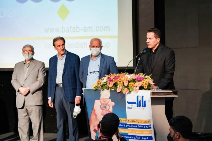 برگزاری دوره بین المللی تجارت اینترنتی در راستای تقویت صنعت طلا و جواهر