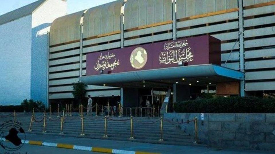 چگونگی توزیع ۳۲۹ کرسی پارلمانی عراق میان احزاب و ائتلافها