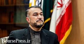 مذاکرات هستهای ایران با ۴+۱ بزودی از سرگرفته میشود