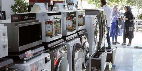 خبر جدید درباره افزایش قیمت لوازم خانگی