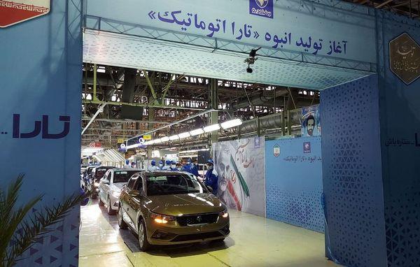 مشخصات و آپشن های تارا اتوماتیک ایران خودرو + عکس