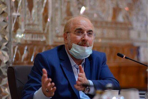 اعتراف قالیباف: حذف مردم از عرصه اداره کشور اشتباه بود