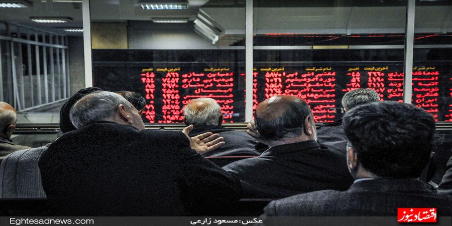 یک خبر بورس تهران را به هم ریخت!