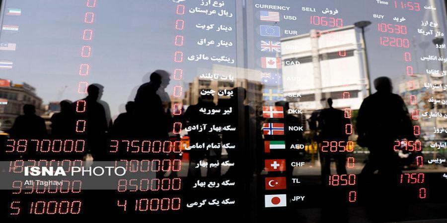 قیمت دلار در کانال 26 هزار /قیمت سکه در مرز حساس