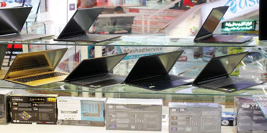 قیمت 10 لپ تاپ پرطرفدار بازار +جدول