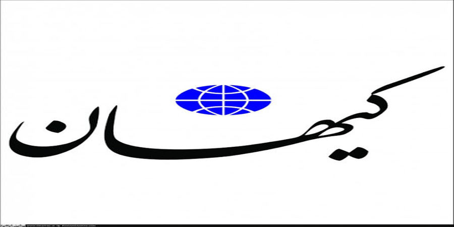 علی عسگری رفت؛ کیهان معترض شد/ آگهیهای تلویزیون، هالیوودی است/ کار را به افراد انقلابی بسپارید