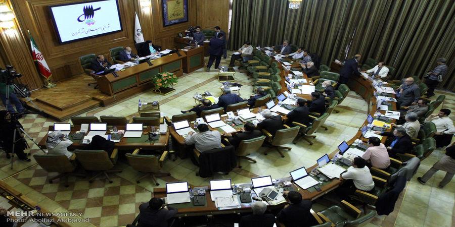 زاکانی به صحن شورا می آید / اصلاح بودجه 1400