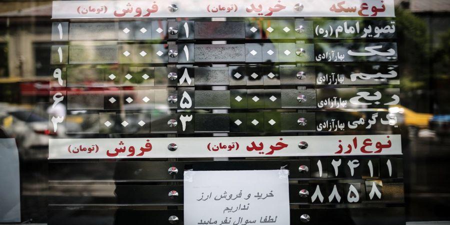 حباب قیمت سکه تعدیل شد/ واکنش بازار سکه به قیمت طلا