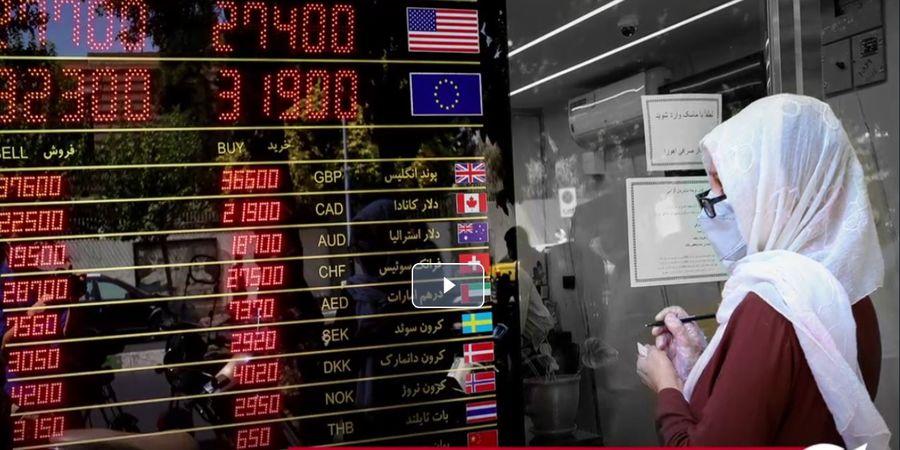 واکنش سکه به افزایش عرضه/ عقبنشینی یورو+ نمودار
