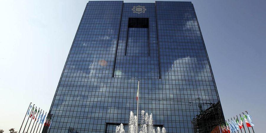 وعده جدید بانک مرکزی برای حمایت از بورس