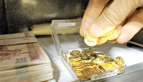کاهش قیمت سکه در بازار امروز