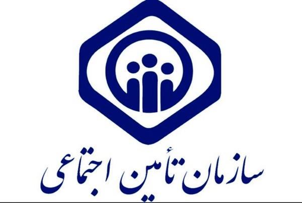 اطلاعیه سازمان تامین اجتماعی در مورد کلاهبردای از مستمریبگیران و بیمهشدگان