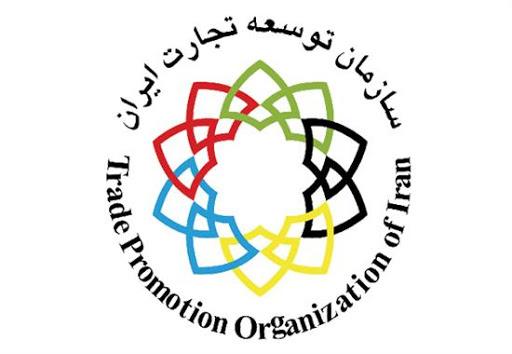 جزئیات الحاق سه سازمان تخصصی به سازمان توسعه تجارت