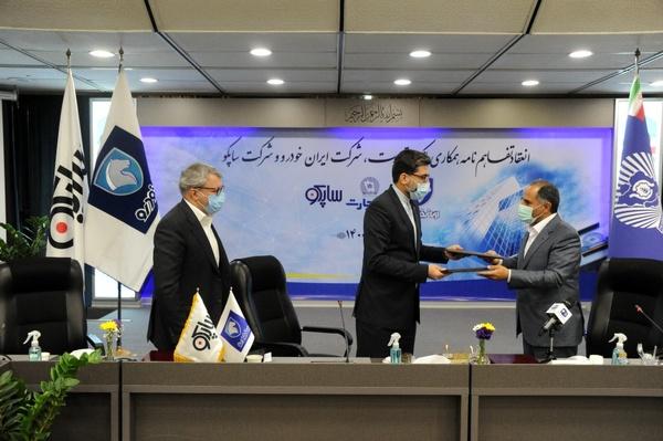 اختصاص تسهیلات بانک تجارت برای داخلیسازی تولید به ایران خودرو و ساپکو