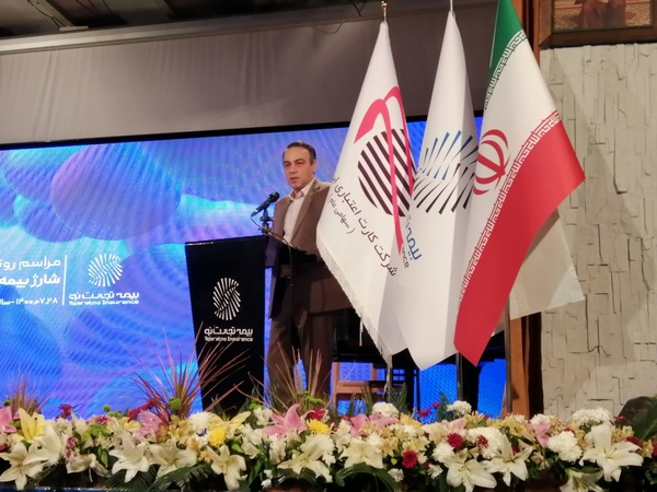 شارژ بیمه و بیمه موبایل تجارت نو روی بسترهای ایران کیش