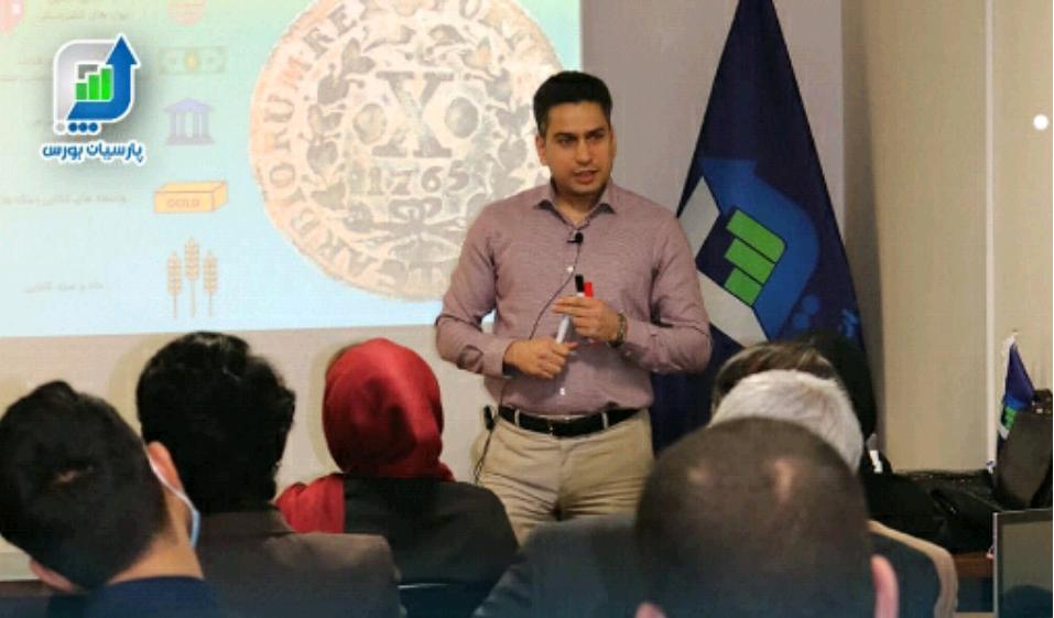 آموزش جامع ارز دیجیتال در مشهد از مقدماتی تا پیشرفته
