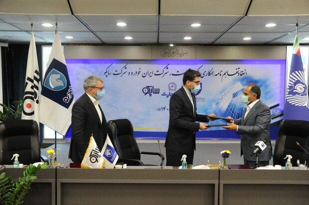 اختصاص تسهیلات بانک تجارت برای داخلیسازی تولید به ایران خودرو