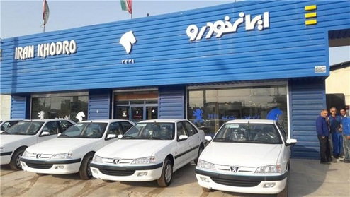 جدول قیمت خودروهای ایران خودرو امروز شنبه ۲۴ مهر ۱۴۰۰