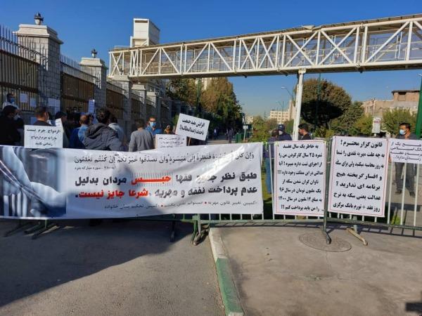 تجمع بدهکاران مهریه مقابل مجلس